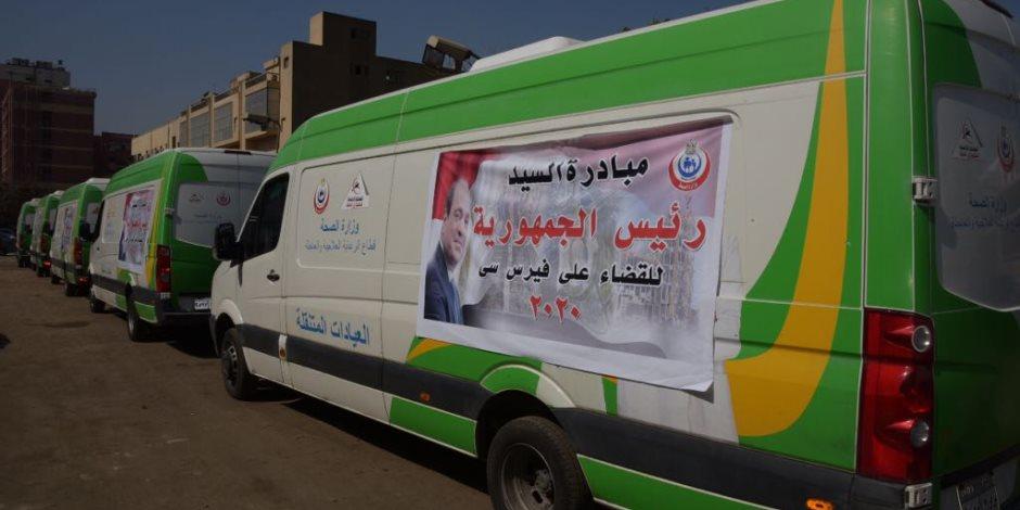 """الكشف على 1193 حالة ضمن مبادرة """"مصر خالية من فيروس سى 2020"""" بالإسكندرية"""