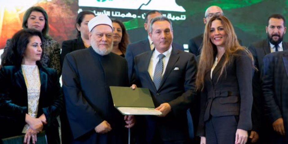 تكريم بنك مصر عن دوره في تمويل المشروعات متناهية الصغر