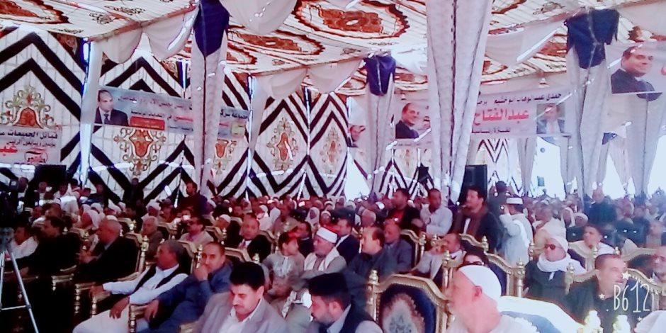 مؤتمر جماهيري لدعم الرئيس عبد الفتاح السيسي في أبو المطامير بالبحيرة