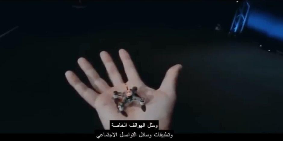 """""""الطائرة الذبابة"""".. أخطر الأسلحة الإلكترونية فتكا تعتمد على بيانات بـ""""فيسبوك"""" (فيديو)"""