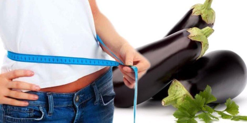 أبرز فوائد الباذنجان لخسارة الوزن الزائد.. قيمة غذائية عالية بدون سعرات حرارية