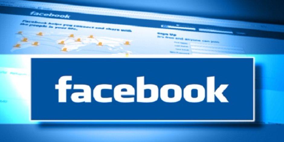 بسبب الإعلانات المزيفة.. ملياردير بريطانى يلاحق فيس بوك بدعوى قضائية