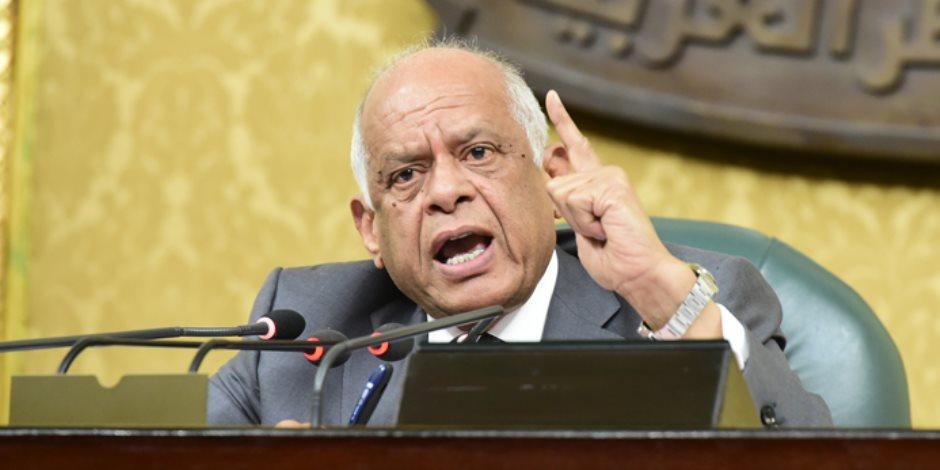 عبد العال يحيل مشروع قانون بشأن هيئة الشرطة للجنة الدفاع والأمن القومي