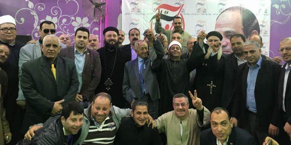 """مسلم ومسيحي """"ايد واحدة"""" في مؤتمر حاشد  لدعم السيسي بديرب نجم بالشرقية"""