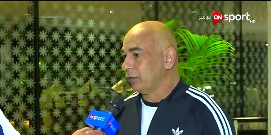 حسام حسن عن مباراة سيمبا: راض عن أداء لاعبي الفريق وتحملنا المغامرة وحالفنا الحظ