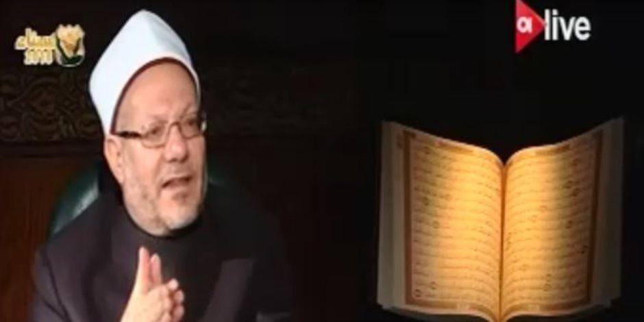 المفتي: الإسلام وضع إطارًا للخلاف خرج عنه الإرهابيون
