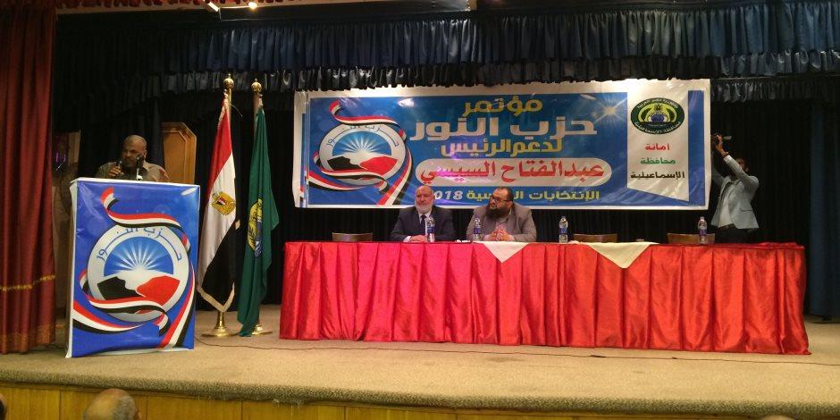 حزب النور: تأييد السيسي دعم لمؤسسات الدولة ضد الاٍرهاب ومساهمة في التنمية