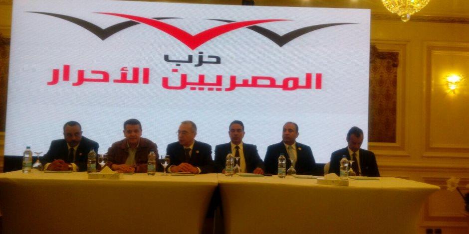 """""""المصريين الأحرار """" ينظم مؤتمر جماهيرى بأسيوط لدعم السيسى"""