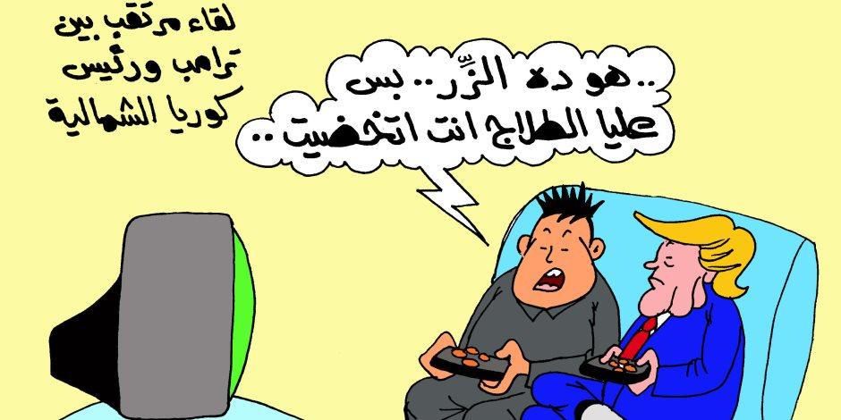 """رئيس كوريا الشمالية لنظيره الأمريكي: """"عليا الطلاق أنت اتخضيت"""" (كاريكاتير)"""