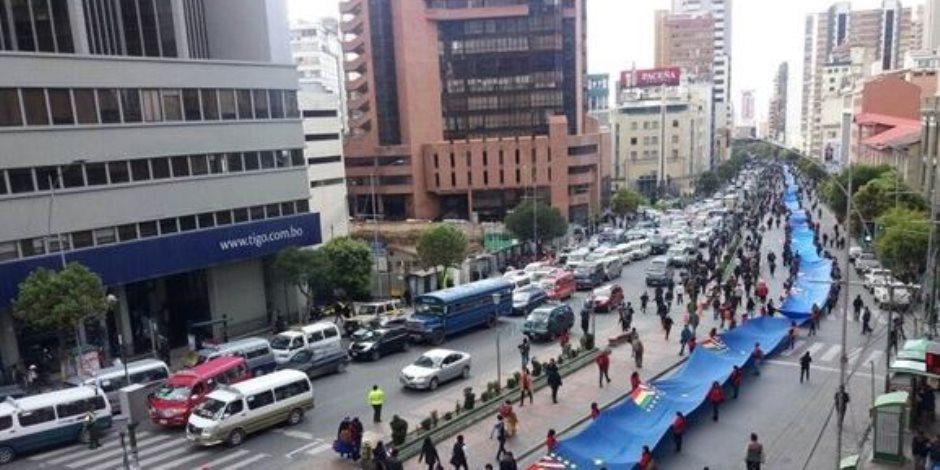 بعلم يصل طوله لـ200 كيلومتر.. بوليفيا تعبر عن حقها في الوصول للهادئ