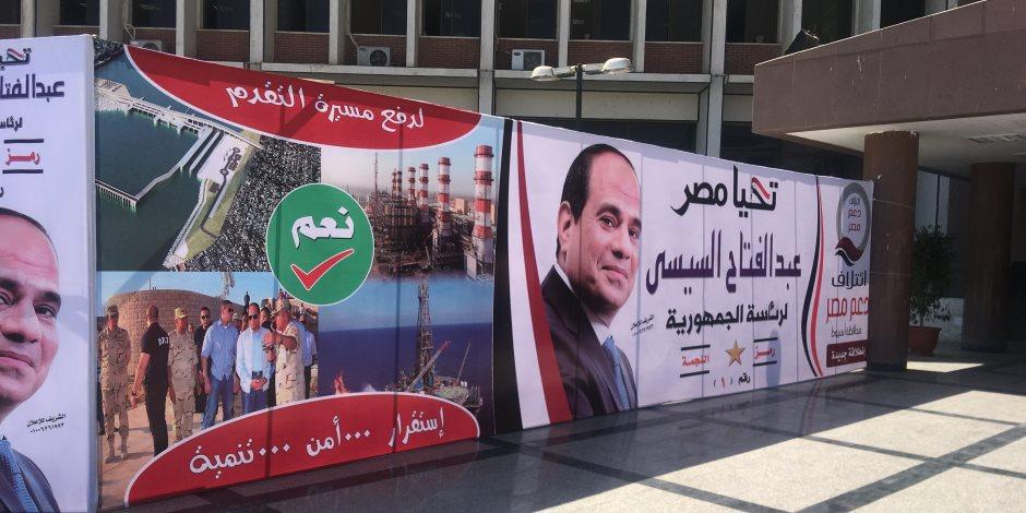وكيل مطرانية أسيوط الجديدة: ندعم الرئيس السيسى ونصلى من أجل مصر