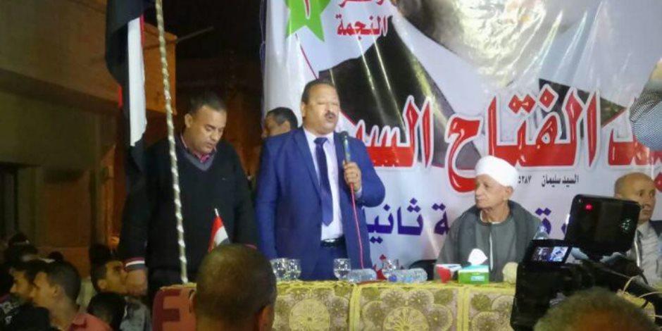 نائب رئيس حزب مستقبل وطن: يجب الالتفاف حول الرئيس لمساندة الدولة