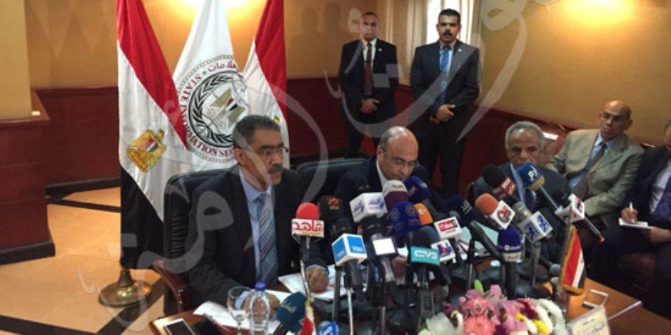 """""""العامة للاستعلامات"""": المفوض السامي شكر مصر على جهودها في حقوق الإنسان (صور)"""