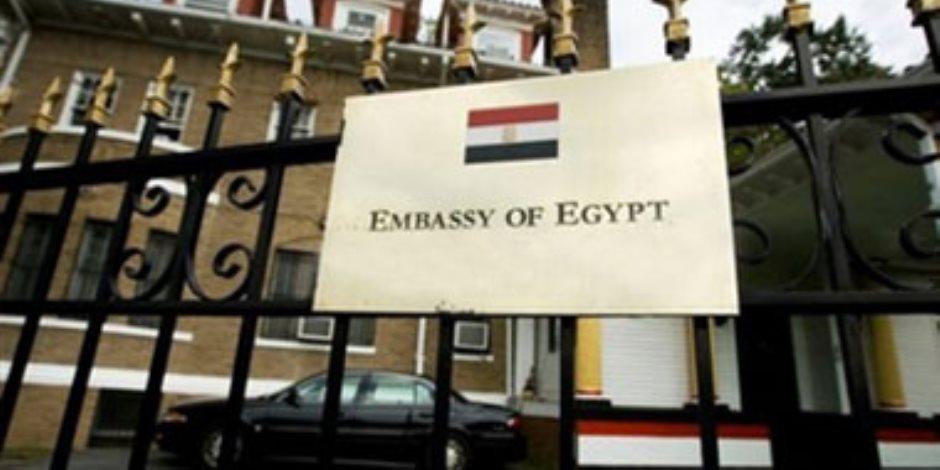 سفارة مصر في إثيوبيا تحتفل بالذكرى الـ45 لنصر أكتوبر (صور)