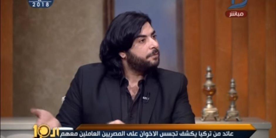 """رامي جان يفضح الإخوان.. الجماعة الإرهابية تتجسس على أفرادها داخل تركيا بجهاز """"العصفورة"""""""