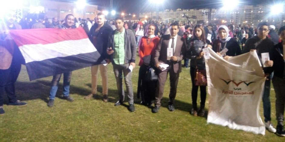 """المصريين الأحرار بالإسكندرية يشارك حفل """"سموحة"""" لدعم السيسي (صور)"""