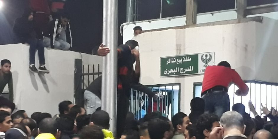 بسبب تذاكر أفريقيا.. غضب بين جماهير المصري وهتافات معادية لمجلس الإدارة (صور)