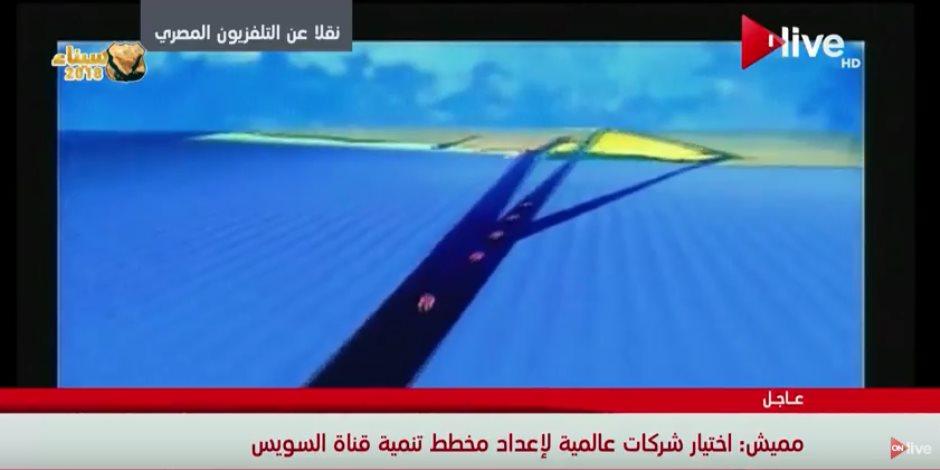 السيسي يشاهد فيلما تسجيليا عن المشاريع التنموية في بورسعيد