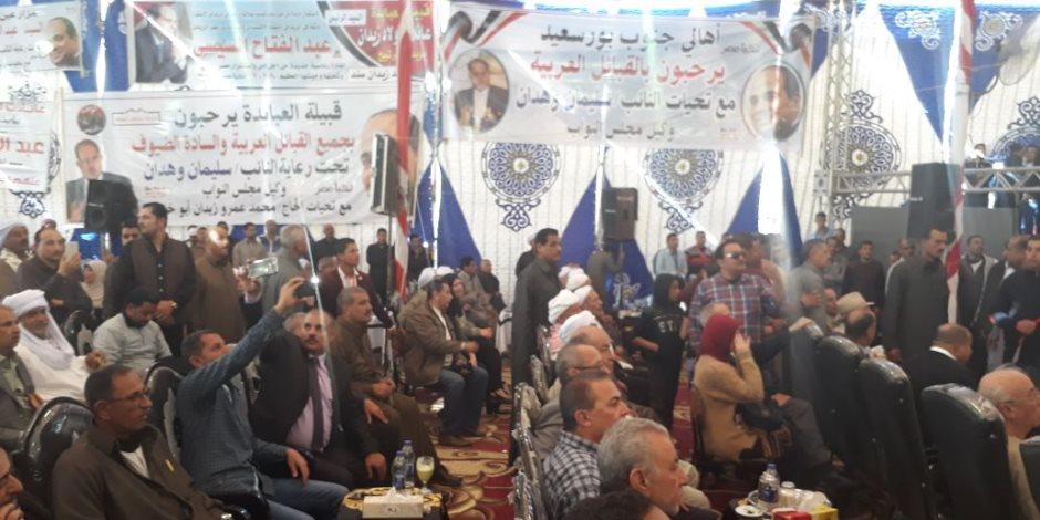 """مظاهرة حب """"للسيسى"""" من منزل وكيل البرلمان قبل بدء مؤتمر جنوب بورسعيد ( صور )"""