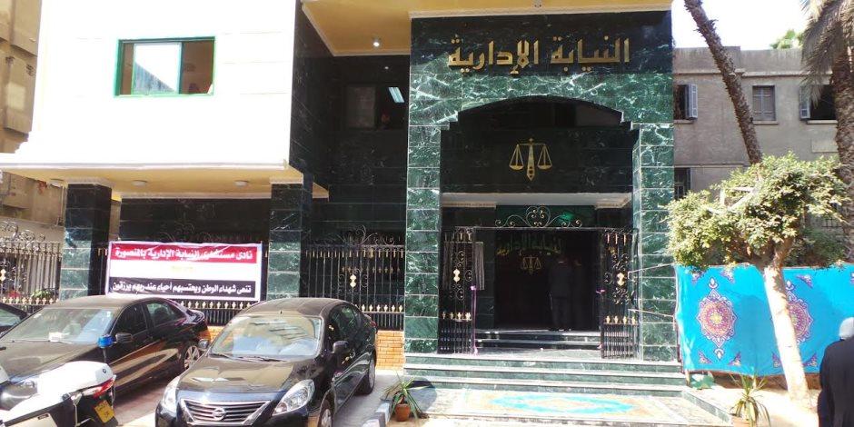 تفاصيل محاكمة 22 موظفا بمحافظة الإسكندرية بتهمة إهدار مليار جنيه