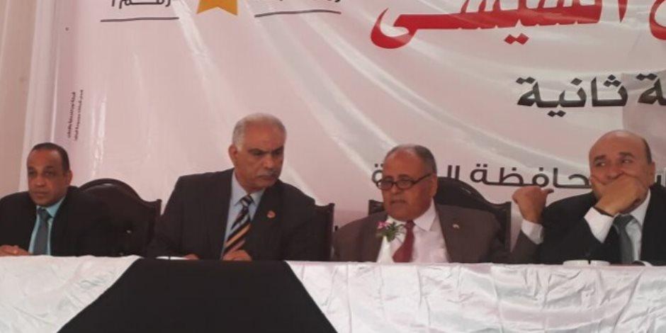 """مؤتمر جماهيري لـ """"كلنا معاك من أجل مصر"""" في الشرقية  (صور)"""