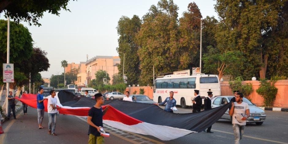 """""""مستقبل وطن """" ينظم مسيرة لدعم الرئيس عبد الفتاح السيسي بكورنيش الأقصر  ( صور  )"""