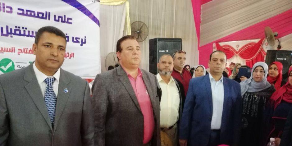 """مؤتمرحاشدلـ""""مستقبل وطن"""" بكفر الشيخ لدعم الرئيس وتكريم 50 من الأمهات المثاليات  (  بالصور  )"""