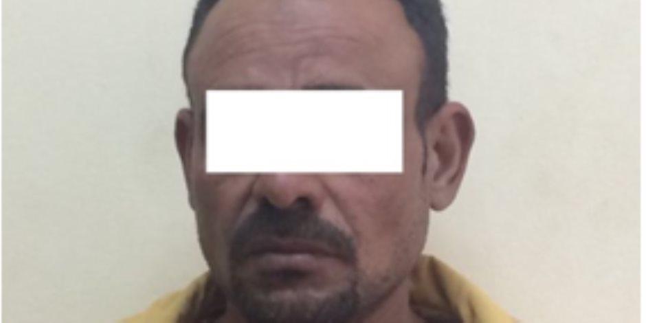القبض على بطل فيديو «الشيشة والشاي» بقطار منوف