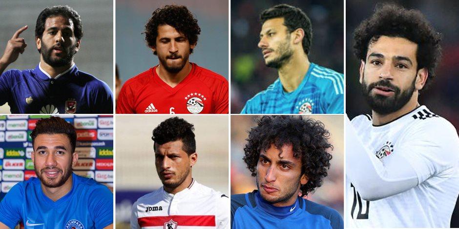سبعتنا أكبر من سبعتهم.. رفاق صلاح حاربوا بشرف أمام البرتغال (فيديو)