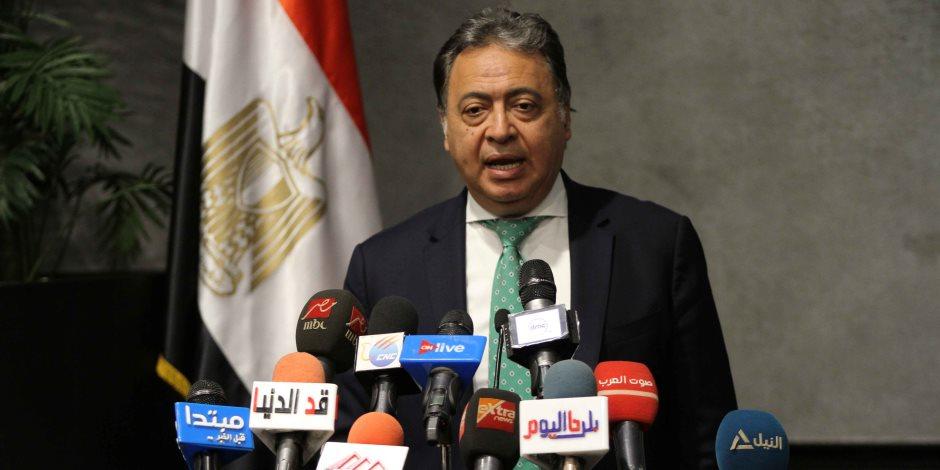 أحمد عماد: زيادة مخصصات الصحة 10 مليارات جنيه خلال العام المالي الجديد