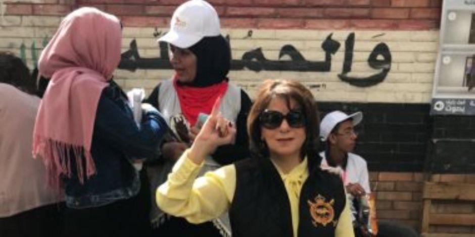 سوزى ناشد تناشد المصريين بالمشاركة في الانتخابات الرئاسية