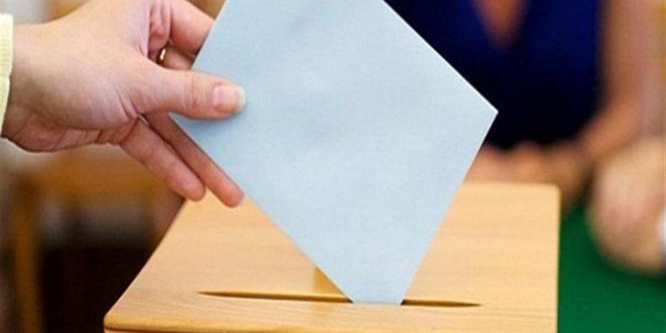 وفد من السفارة الأمريكية يتفقد اللجان الانتخابية في الزمالك
