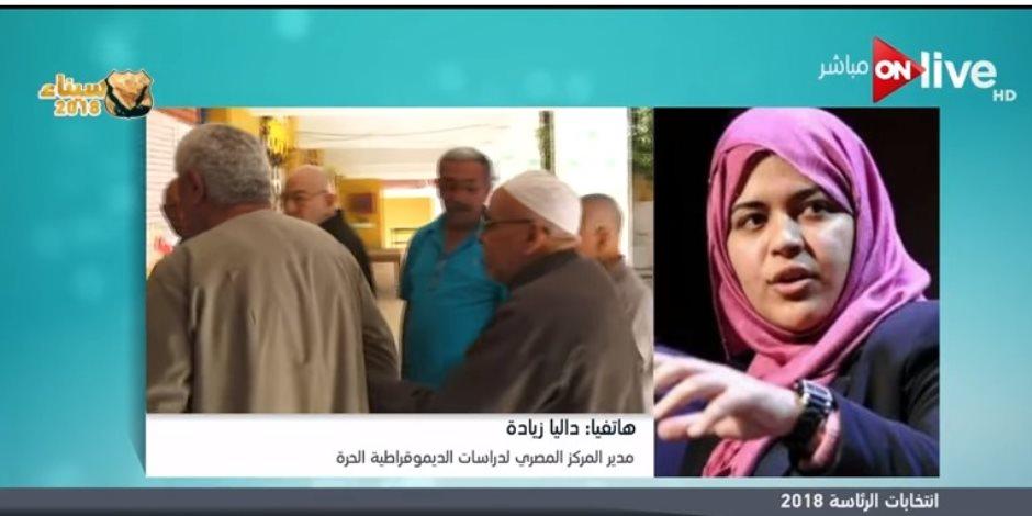 داليا زيادة: إشادة دولية بالانتخابات.. ومصر تجاوزت مرحلة «البطاقات الدوارة»