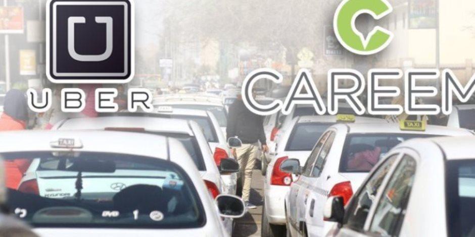 ننشر مذكرة سائقي التاكسي الأبيض المُرسلة للبرلمان تعليقا على مشروع «النقل البري»