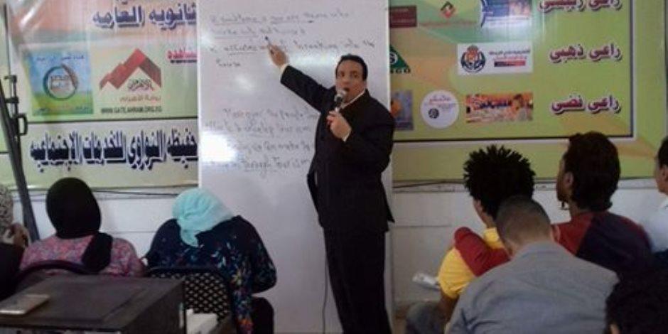 انطلاق مبادرة «عايزين نتعلم» من البدرشين بالجيزة