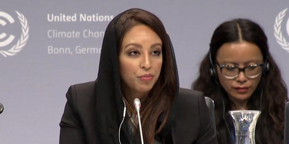 مسؤولة سعودية: مصر من الدول الرائدة في مجال العملية التفاوضية