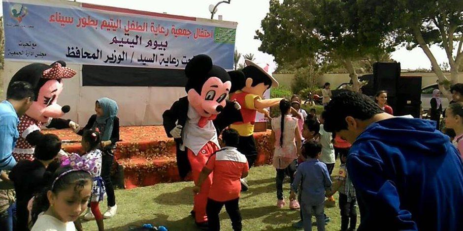 جمعية رعاية الطفل اليتيم بطور سيناء تحتفل بيوم بالأيتام