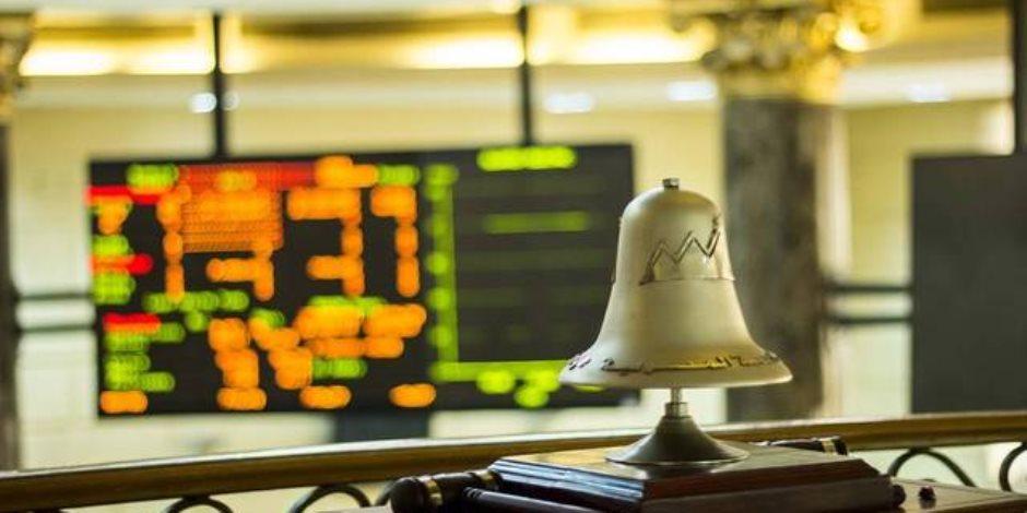مراقبون بسوق المال: طرح صندوق المصريين العقاري بالبورصة لم يكن ناجحا
