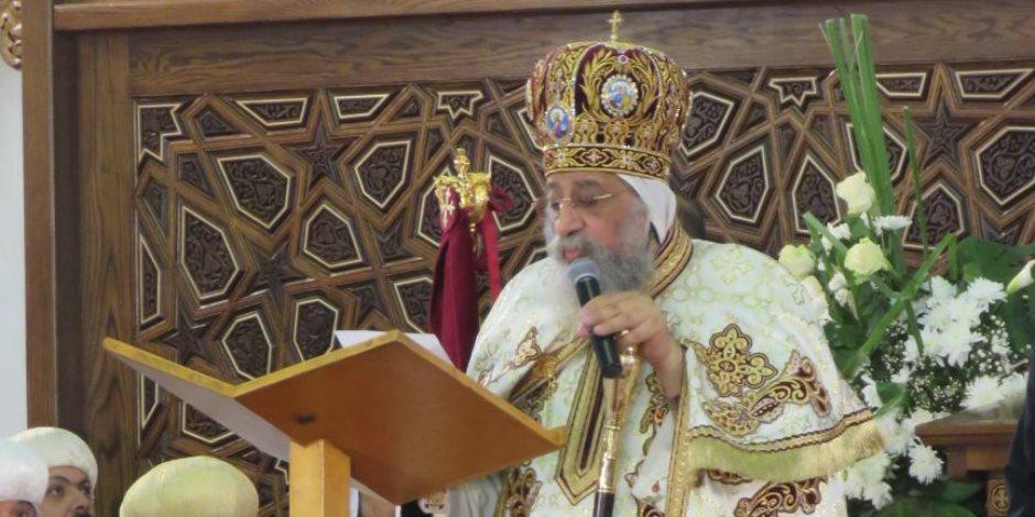 البابا تواضروس يستقبل رفاة شهداء مصر في ليبيا