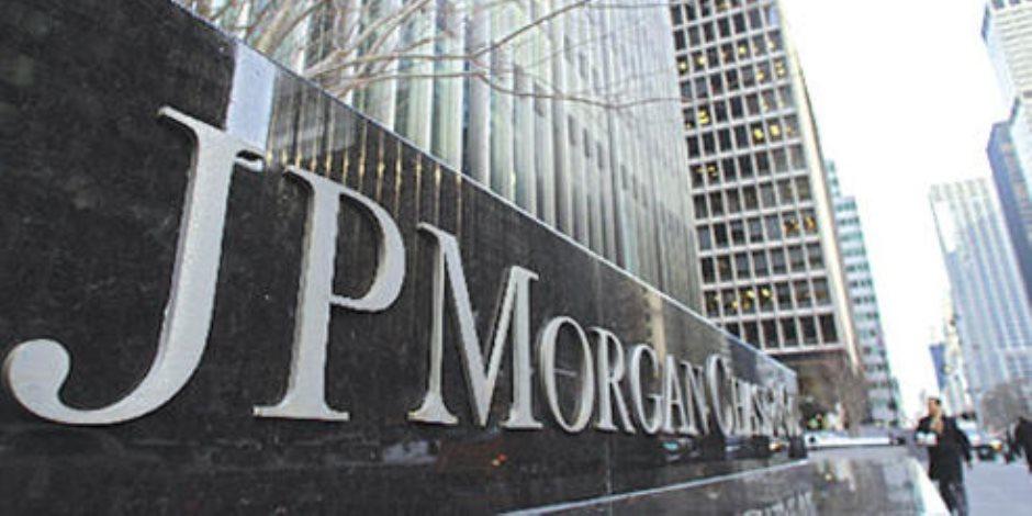 صندوق الثروة السيادي الليبي يرفع دعوى قضائية ضد «جيه. بي مورجان»
