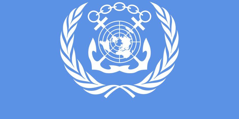 منظمة دولية تتعرض لضغوط لخفض انبعاثات قطاع النقل البحري
