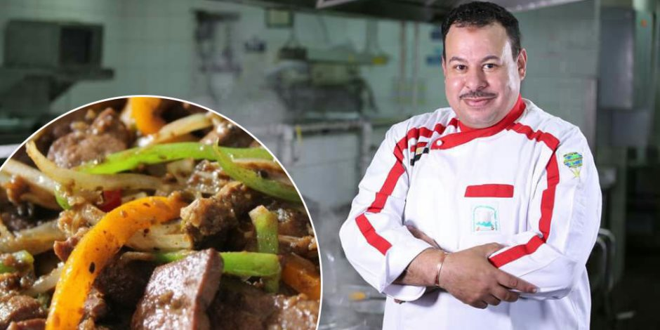 هتعملى غدا ايه بكرة.. طريقة عمل  وجبة من حلويات اللحوم  كبدة وكلاوى وقلب