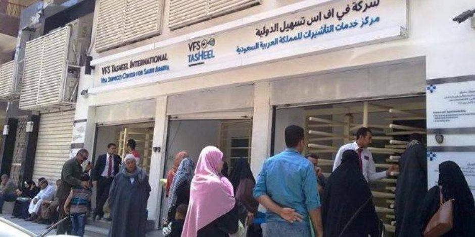 لأول مرة.. فتح مكتب لـ«بصمة العين الإلكترونية» للحجاج والمعتمرين بأسوان