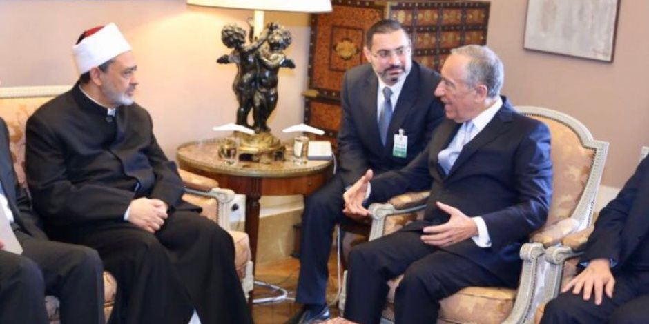 بعد زيارة رئيس البرتغال للطيب وإلقاء كلمة للعالم.. ماذا سيقدم الأزهر لمسلمي لشبونة؟