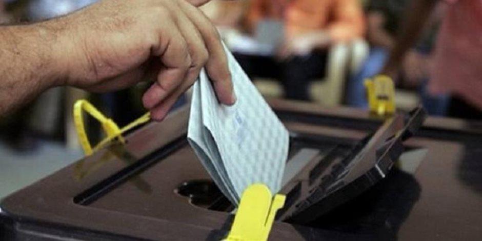 فوز مرشح الحزب الحاكم بالانتخابات الرئاسية فى باراجواى