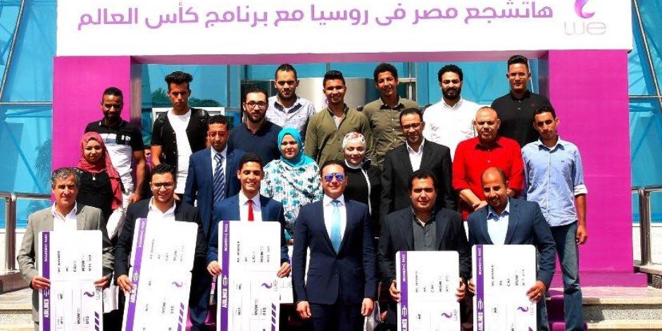 أحمد البحيري: فخورون برعايتنا للمنتخب المصري.. والتواجد بالقرب من عملائنا هو الميزة التنافسية لـ WE
