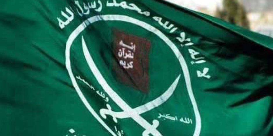 تحفظ «العدل» على أموال الإرهابيين.. تجفيف للينابيع أم مواجهة للأزمة الاقتصادية؟