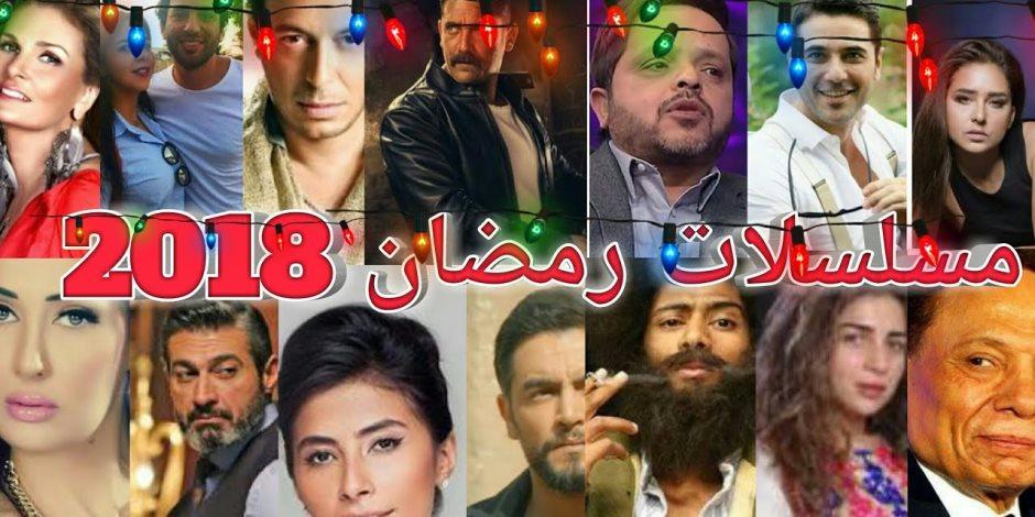تفضيلات المصريين لمسلسلات رمضان على قائمة استطلاع «بصيرة»