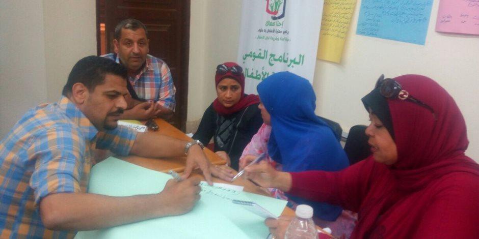 التضامن تختتم المرحلة الثالثة من برنامج حماية الأطفال بلا مأوي