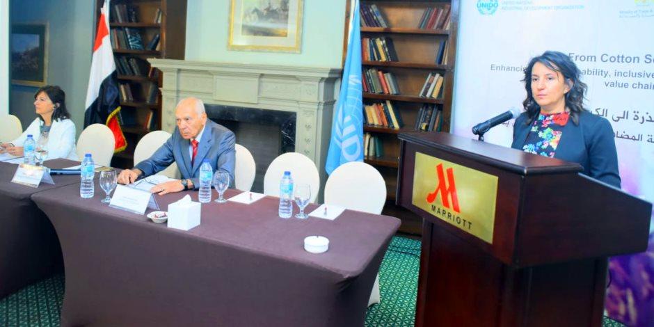 خطة تعزيز تنافسية سلاسل القيمة المضافة للقطن المصري